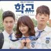 [Pre] O.S.T : School 2017 (Kim Jung Hyun, gugudan - Kim Se Jong, Jang Dong Yoon) +Poster