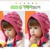 หมวกไหมพรมสีชมพู เก๋ๆ น่ารักสไตล์เกาหลี