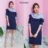 เดรสเกาหลี พร้อมส่ง Dress shirt 2 tone เดรสเชิ้ต