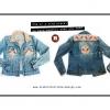 เสื้อแจ็คเก็ตยีนส์ B / Vintage Denim Jacket Jeans with Triba Textile B