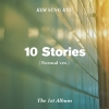 [Pre] Kim Sung Gyu : 1st Album - 10 Stories (Normal Edition) +Poster