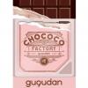 [Pre] gugudan : 1st Single Album - Chococo Factory (SMC Kihno Card Ver.)