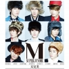 [Pre] Super Junior-M : 2nd Mini Album - Perfection