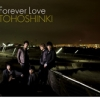 [Pre] TVXQ : Jap. 14th Single - Forever Love (CD+DVD)
