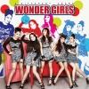 [Pre] Wonder Girls : 2 Different Tears