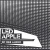 [Pre] LED Apple : 1st Mini Album