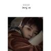 [Pre] Jang Woo Young : 2nd Mini Album - When We Break Up +Poster