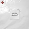 [Pre] Epik High : 9th Album - We've done something wonderful