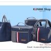 GB312 กระเป๋าผ้าใส่อาหาร กล่องข้าว อาหาร ยา เก็บรักษาอุณหภูมิ ร้อน-เย็น วัสดุทำจากผ้า มีซิบเปิด-ปิด