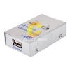 Converter USB Shairing Switch 2 Port