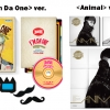 [Pre] Jokwon : 1st Solo Album I'm Da One / Animal