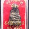 566 รูปเหมือนหลวงปู่ทวดลอยองค์ ปี56 เนื้อว่าน กล่องเดิม วัดช้างให้