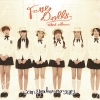 [Pre] 5Dolls : 2nd Mini Album - First Love (Reissue)
