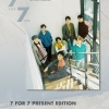 [Pre] GOT7 : Album - 7 for 7 PRESENT EDITION (Random Ver.) +Poster