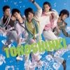 [Pre] TVXQ : Jap. 12th Single - SUMMER~Summer Dream/Song for you/Love in the Ice~ (CD+DVD)