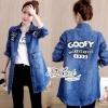 เสื้อเกาหลี พร้อมส่ง แจ็กเก็ตยีนส์ตัวยาว การ์ตูน GOOFY