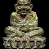 580 หลวงปู่ทวดลอยองค์ หล่อโบราณ ฐานบัว รุ่นมหาทิพยมนต์ ปี56 ฝังตะกรุด เนื้อนวะโลหะ กล่องเดิม วัดเมือง