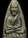 575 หลวงปู่ทวดพิมพ์เตารีดใหญ่ หล่อโบราณ ปี52 รุ่นเรียกทรัพย์นำรวย กล่องเดิม วัดไร่