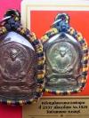 572 เหรียญนั่งพานหลวงพ่อคูณ ปี37 ตอกโค้ด เนื้อนวะ เลี่ยมกรอบ มีบัตรพระแท้ วัดบ้านคลอง