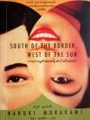 การปรากฎตัวของหญิงสาวในคืนฝนตก South of the Border, West of the Sun / ฮารูกิ มูราคามิ / โตมร ศุขปรีชา [พิมพ์ครั้งที่ 1]