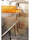 การปรากฎตัวของหญิงสาวในคืนฝนตก South of the Border, West of the Sun / ฮารูกิ มูราคามิ / โตมร ศุขปรีชา