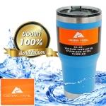ozarktrail แก้วเก็บความเย็น ของแท้ 100% จากอเมริกา ขนาด 30 Oz. สีฟ้า