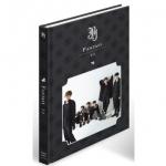 [Pre] JBJ : 1st Mini Album - FANTASY (VOLUME I-I Ver.) +Poster