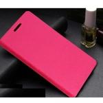เคสเซนโฟน4.5 Zenfone 4.5 (A450CG) เคส สีชมพูน่ารัก