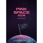 [Pre] Apink : PINK SPACE 2018 BEHIND BOOK