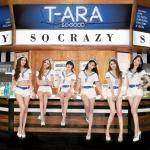 [Pre] T-ara : 11th Mini Album - So Good