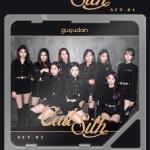 [Pre] gugudan : 2nd Single Album - Cait Sith (SMC Kihno Card Ver.) +Poster