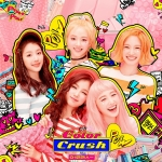 [Pre] ELRIS : 2nd Mini Album - Color Crush +Poster
