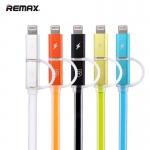 Remax สายชาร์จแบบ 2in1 Cable i5/i6/Micro (AURORA)