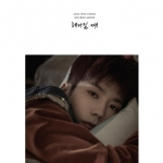 [Pre] Jang Woo Young : 2nd Mini Album - When We Break Up +Poster