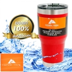 ozarktrail แก้วเก็บความเย็น ของแท้ 100% จากอเมริกา ขนาด 30 Oz. สีแดง