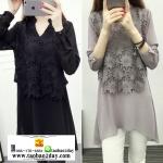 เสื้อตัวยาวผ้าชีฟองและลูกไม้ลายดอกคอวีแขนยาว เนื้อผ้าบางเบา สวมใส่สบาย มี 2 สีคือ เทาและดำค่ะ