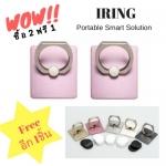 ซื้อ 2 ชิ้น ฟรี 1 ชิ้น IRing ที่ตั้งมือถือ แท็ปเล็ต แบบวงแหวนสำหรับติดฝาหลัง สีชมพูพาสเทล