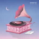 [Pre] HONEYST : 2nd Single Album - Someone to Love +Poster