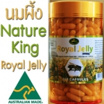 Nature's King Royal Jelly 1,000mg. (365 แค็ปซูล)