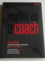 my life as a coach / ซิคเว่ เบรคเก้ [พ. 1]