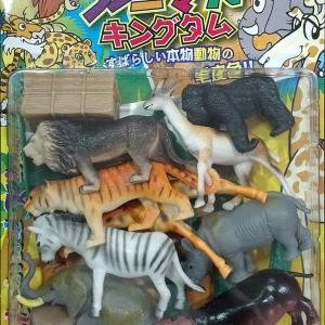ชุดสัตว์ป่า 9 ตัวแพ็คญี่ปุ่น (B9804)