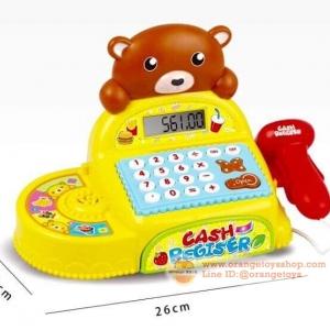ชุดแคชเชียร์ แคชเชียร์หมีน้อย คิดเงินได้จริง ชุดเครื่องคิดเงินคุณหนู