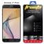Tronta ฟิล์มกระจกซัมซุง Samsung J7 Prime ซัมซุงเจเจ็ดไพร์ม thumbnail 1