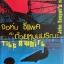 จอห์น ซีแพค กับ ถ้วยหมุนมรณะ Tilt A Whirl / คริส กราเบนสไตน์ / วัฒนิจ คงธนารัตน์ สำเนา thumbnail 1