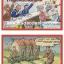กระดาษสาพิมพ์ลาย rice paper เป็น กระดาษสา สำหรับทำงาน เดคูพาจ Decoupage แนวภาพ cartoon การ์ตูนตลกทหารบกกะทหารเรือฝรั่ง น่าร๊ากกอะ ปลาดาวดีไซน์ thumbnail 1