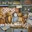 กระดาษอาร์ทพิมพ์ลาย สำหรับทำงาน เดคูพาจ Decoupage แนวภาพ หมี เท็ดดี้แบร์ Teddy bear กับเพื่อนตุ๊กตา (pladao design) thumbnail 1