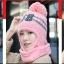 หมวกไหมพรมถัก-เทา thumbnail 6