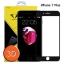 Diamond ฟิล์มกระจกเต็มจอ ฟิล์มกันรอยมือถือ Iphone 7 Plus 3D ขอบ Carbon fiber สีดำ ไอโฟน7 พลัส thumbnail 1