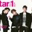 [พร้อมส่ง 4 เล่ม] @Star1 : 2013 April Type A - SHINee thumbnail 1