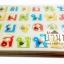 ของเล่นไม้ จิ๊กซอว์ไม้พยัญชนะไทย ก-ฮ (1ชุด มี 2 แผ่น) thumbnail 3